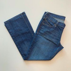 Old Navy Diva Boot Cut Jeans - Size 10S